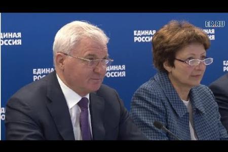 Общественный совет партпроекта «Российское село» обсудил реализацию задач с региональными отделениям