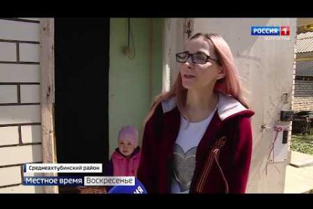 Около 800 семей Волгоградской области получат продуктовые наборы от фермеров, Волгоград-ТРВ