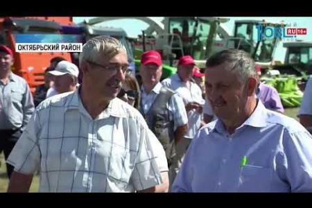 ДЕНЬ ФЕРМЕРА ОТМЕТИЛИ В ЧЕЛЯБИНСКОЙ ОБЛАСТИ