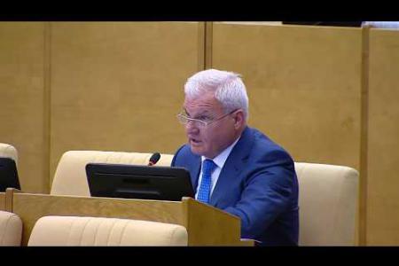 В.Н.Плотников о проекте закона об охране сельхозугодий, Госдума, 11.09.2019