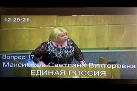 """Светлана Максимова: """"Вы не были фермером, вы не знаете, что это такое"""""""