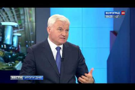 Владимир Плотников о развитии лизинга в АПК, Программа «Вести  Итоги дня» , Волгоград-ТРВ