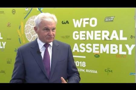 Фермеры со всего мира участвуют в VII Генассамблее WFO. Дума ТВ