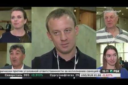 Немолочные реки.  О проблеме фальсификации молочной продукции говорят делегаты XXIX Съезда АККОР