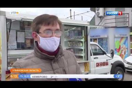 Утро России. Комментарий В.Н. Плотникова (автолавки)