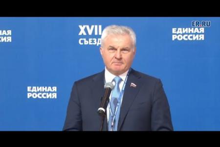 Владимир Плотников:Тема сельского хозяйства и АПК всегда в центре внимания