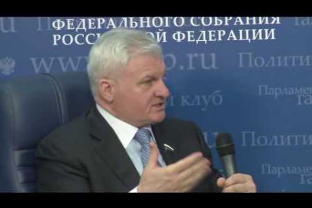 Депутат Владимир Плотников предложил использовать землю как залоговый инструмент