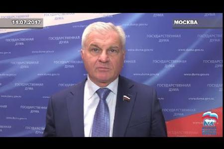Владимир Плотников: Наша задача – создать устойчивую основу для дальнейшего роста АПК