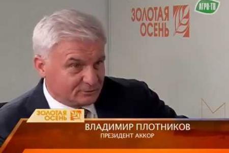 Президент АККОР В.Н. Плотников в студии Агро ТВ