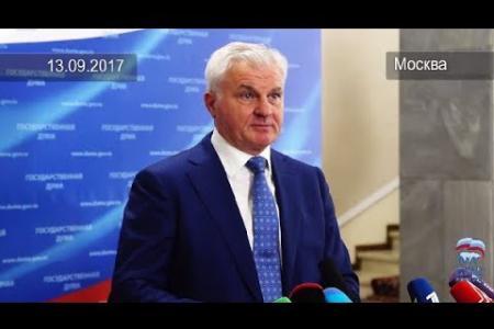 Владимир Плотников  Сельское хозяйство для фракция «ЕДИНАЯ РОССИЯ»   приоритетное направление